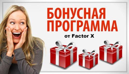 поддержа сайтов в новосибирске
